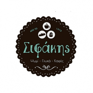 Logos by Phoenix